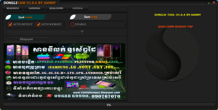 DONGLE CAM TOOL 1.0.4-4.png