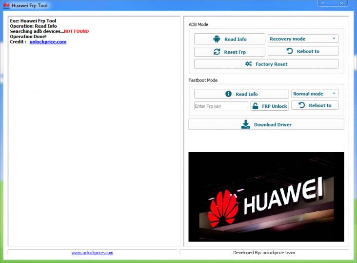 Huawei_FRP_Tool.png