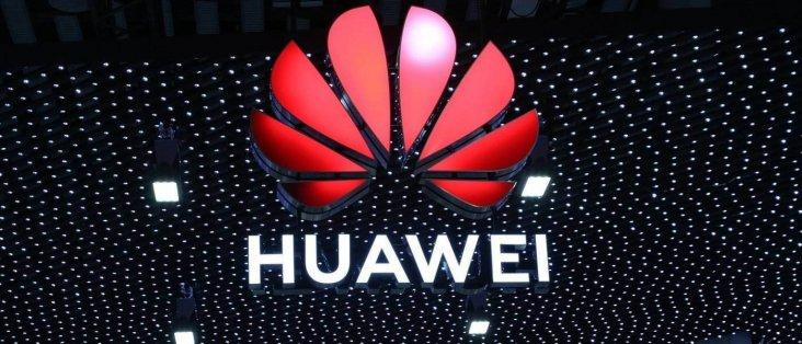 logo de huawei.jpg
