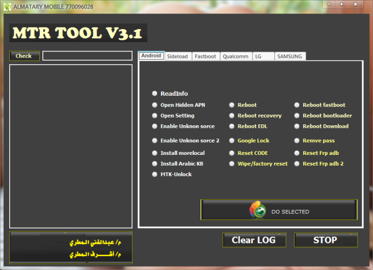 MTR TOOL V3.1 - 01.png