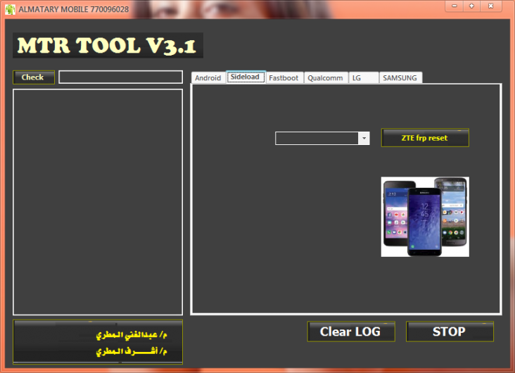 MTR TOOL V3.1 - 02.png