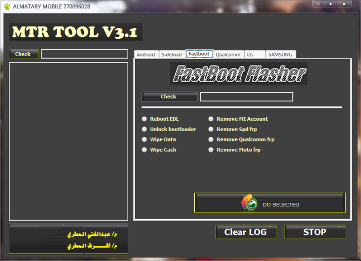 MTR TOOL V3.1 - 03.png