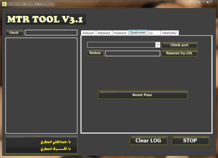 MTR TOOL V3.1 - 04.png